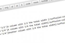 Edit Suffusion Shortcodes